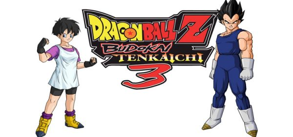 Dragon Ball Z Budokai Tenkaichi 3 Free Download PC Game