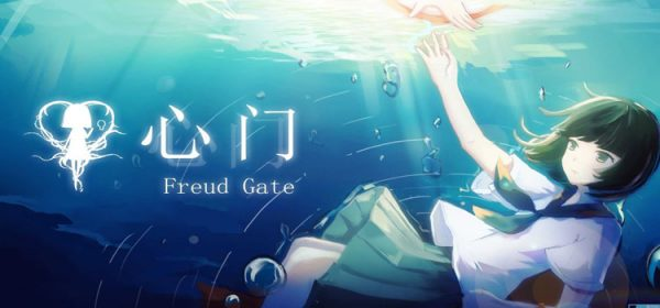 Freud Gate Free Download FULL Version Crack PC Game