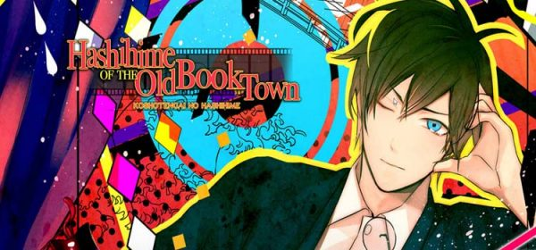 Hashihime Of The Old Book Town Free Download PC Game