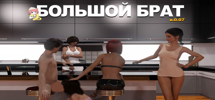 Big Brother Fan Remake Free Download Full Version PC Game