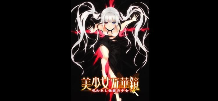 Bishoujo Mangekyou Norowareshi Densetsu No Shoujo Free Download