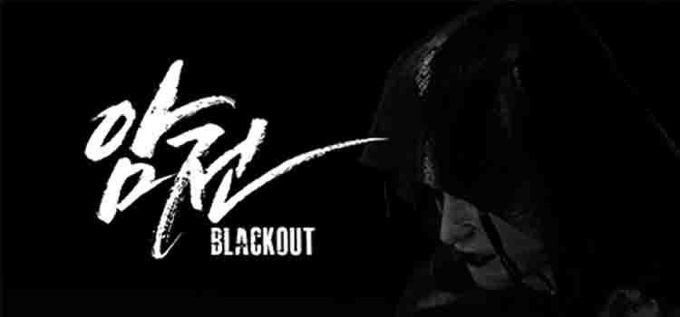 Blackout Free Download Full Version Crack PC Game Setup