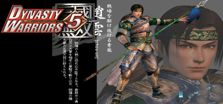 Dynasty Warriors 5 Free Download FULL Version PC Game