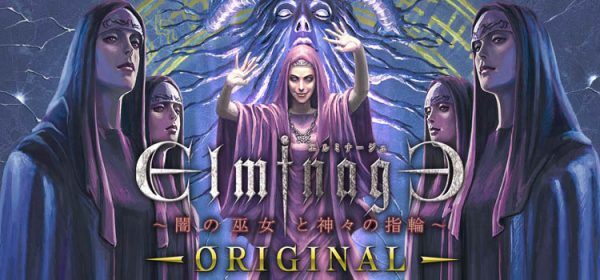 Elminage Original Priestess Of Darkness And The Ring Of The Gods Free Download