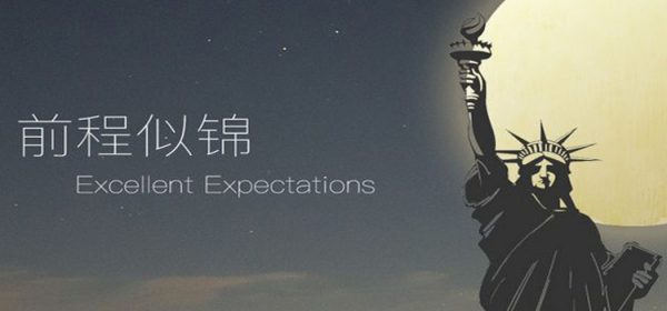 Excellent Expectations Free Download FULL Version PC Game
