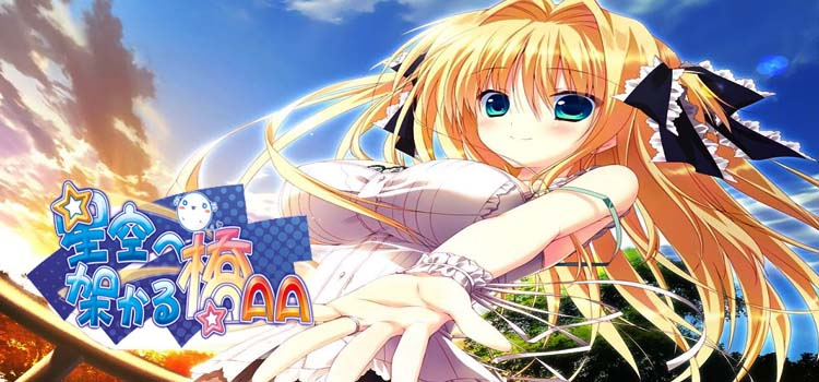 Hoshizora E Kakaru Hashi AA Free Download Full PC Game