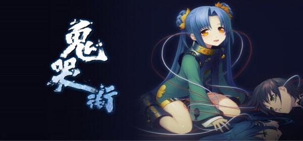 Kikokugai Cyber Slayer Free Download Full Version PC Game