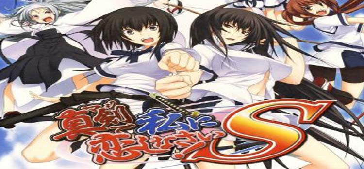 Maji de Watashi ni Koishinasai S Free Download PC Game
