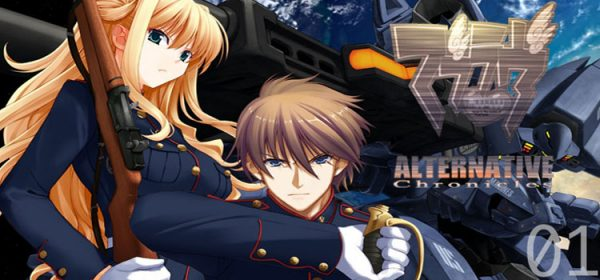 Muv Luv Alternative Chronicles Vol 1 Free Download PC Game