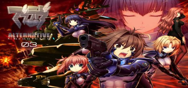 Muv Luv Alternative Chronicles Vol 3 Free Download Game