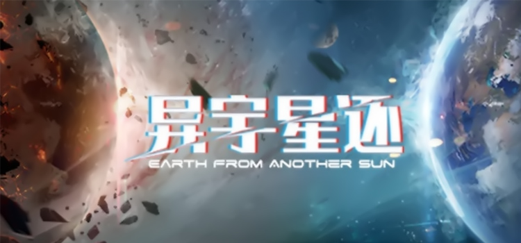 Earth From Another Sun Free Download Full Version PC Game