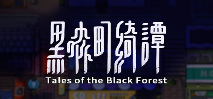 Tales Of The Black Forest Free Download FULL PC Game