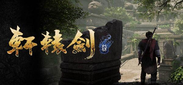 Xuan Yuan Sword VII Free Download FULL Version PC Game