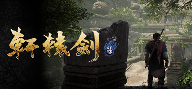 Xuan Yuan Sword VII Free Download FULL Version PC Game