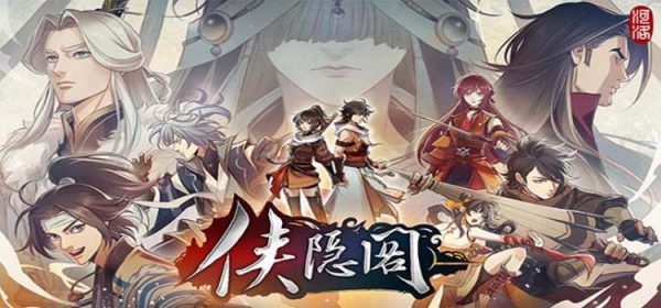 Path Of Wuxia Free Download FULL Version PC Game