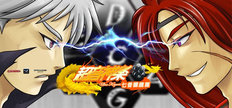 UltraKagura Free Download FULL Version PC Game