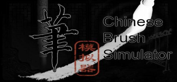 Chinese Brush Simulator Free Download PC Game
