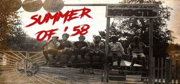 Summer Of 58 Free Download FULL Version PC Game