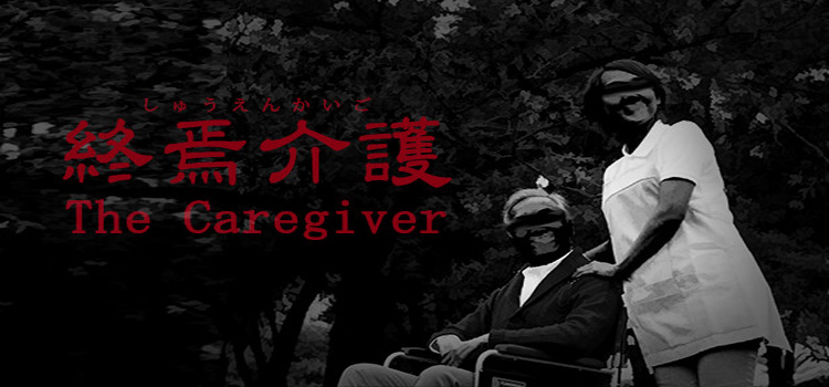 The Caregiver Free Download FULL Version PC Game